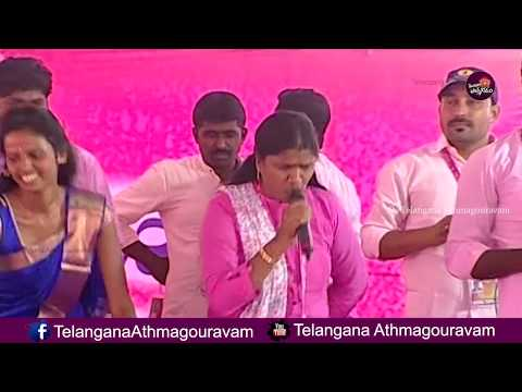 Telu Vijaya Bathukamma Songs At TRS 16th Plenary || KCR || Telangana Athmagouravam