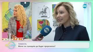"Гергана Николаева: ""Всеки може да пее"" - ""На кафе"" (25.02.2020)"