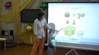 Мастер-класс учителя-дефектолога Реабилитационного центра