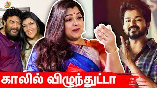 Vijay, Rajini இருந்தா போதும் – Kushboo Interview | Sundar C, Lakshmi Stores, Master, Annaatthe