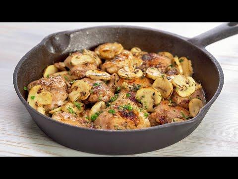 Очень вкусно! Куриные бедра с грибами на ужин, обед или праздничный стол. Рецепт от Всегда Вкусно!