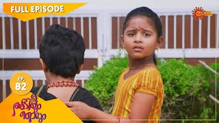 Abhiyum Njanum - Ep 82 | 28 April 2021 | Surya TV Serial | Malayalam Serial