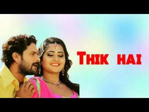 theek hai female song download