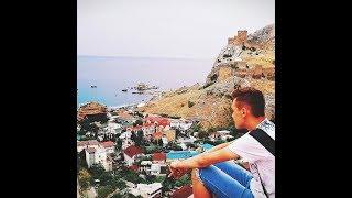 Отдых в Крыму. Судак