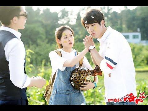 Дорама Привет, Жу Хуа Ugly Girl Hai Ru Hua 11 серия с русскими субтитрами (HD)