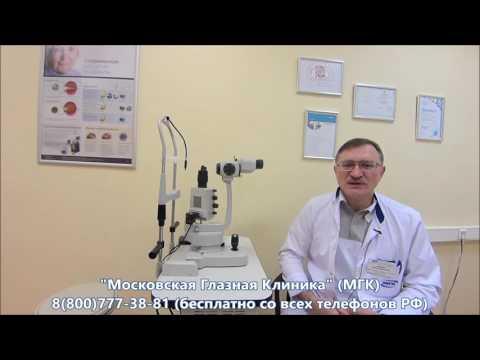 Помутнение роговицы глаза у человека - лечение