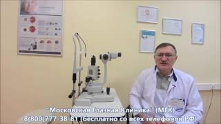 Лечение бельма (помутнения роговицы глаза)