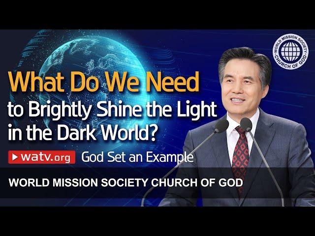 God Set an Example   WMSCOG, Church of God, Ahnsahnghong, God the Mother