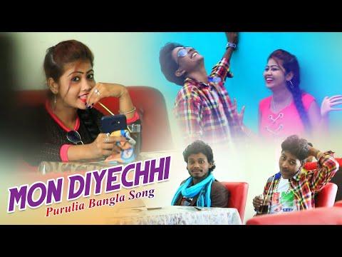 Purulia Song 2018 | Mon Diyechhi Priya Toke | Madan Karmakar | Bengali/Bangla Video Song