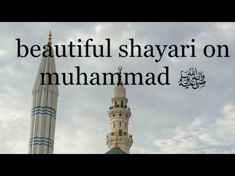 Beautiful Shayari On Muhammad ( ﷺ ) By Hazrat Qari Rashid...|jumma Mubarak |islamic What App Status