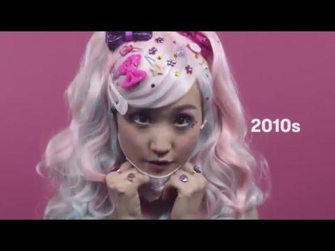 Японская красота за 100 лет