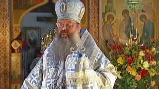 Среднеуральский женский монастырь отметил свой престольный праздник(Среднеуральский женский монастырь отметил свой престольный праздник. Освященный в честь святого образа..., 2016-11-02T12:06:50.000Z)