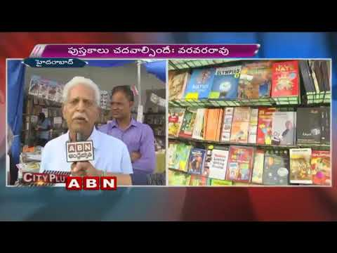 National book fair in Hyderabad | Poet Vara Vara Rao face to face with ABN