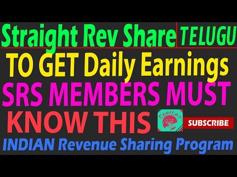 TELUGU - TO GET Daily Earnings - SURFING - ADD WEBSITE SURFING - SRS MEMBERS MUST KNOW THIS