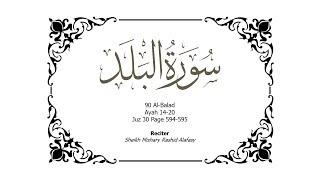 90 Memorize Surah Al Balad Ayah 14 20 Juz 30 Page 594 595