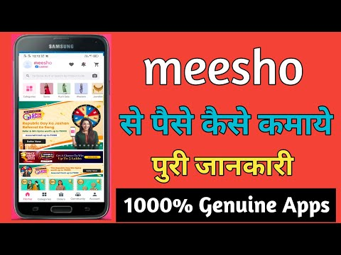 part time jobs for students//good income work from home//Meesho//पार्ट टाइम वर्क 2019