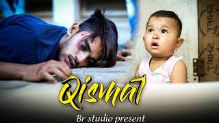 Qismat Full Song, B Praak Ammy Virk, Arvindr Khaira, New Punjabi Cover Song 2020, BR-Studio