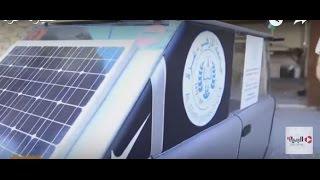 طالبان في «هندسة الأزهر» في غزة يبتكران مركبة تعمل «بالطاقة الشمسية»