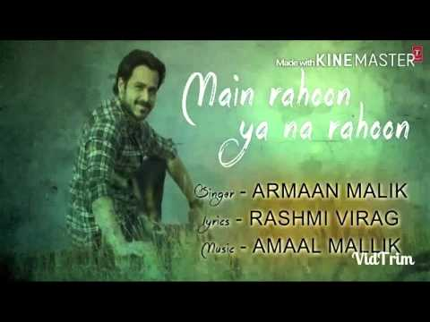 Main rahoon ya na rahoon ( vocal cover ) by Vee marshall