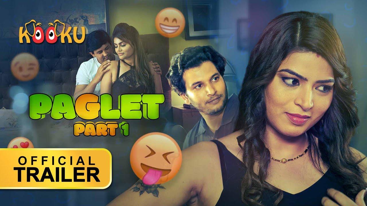 Paglet | #OfficialTrailer | #StreamingNOW | KOOKUapp.co.uk