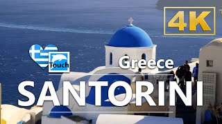 Santorini (Σαντορίνη), Greece ► Video Guide, 63 min. Overview 4K