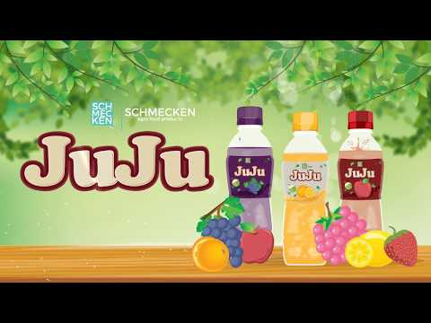 Goodness Of Nata de coco - JuJu Jellies | puddings | juices