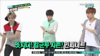 Video 20140625 INFINITE 'Last Romeo' Weekly Idol Random Play Dance download MP3, 3GP, MP4, WEBM, AVI, FLV Oktober 2017
