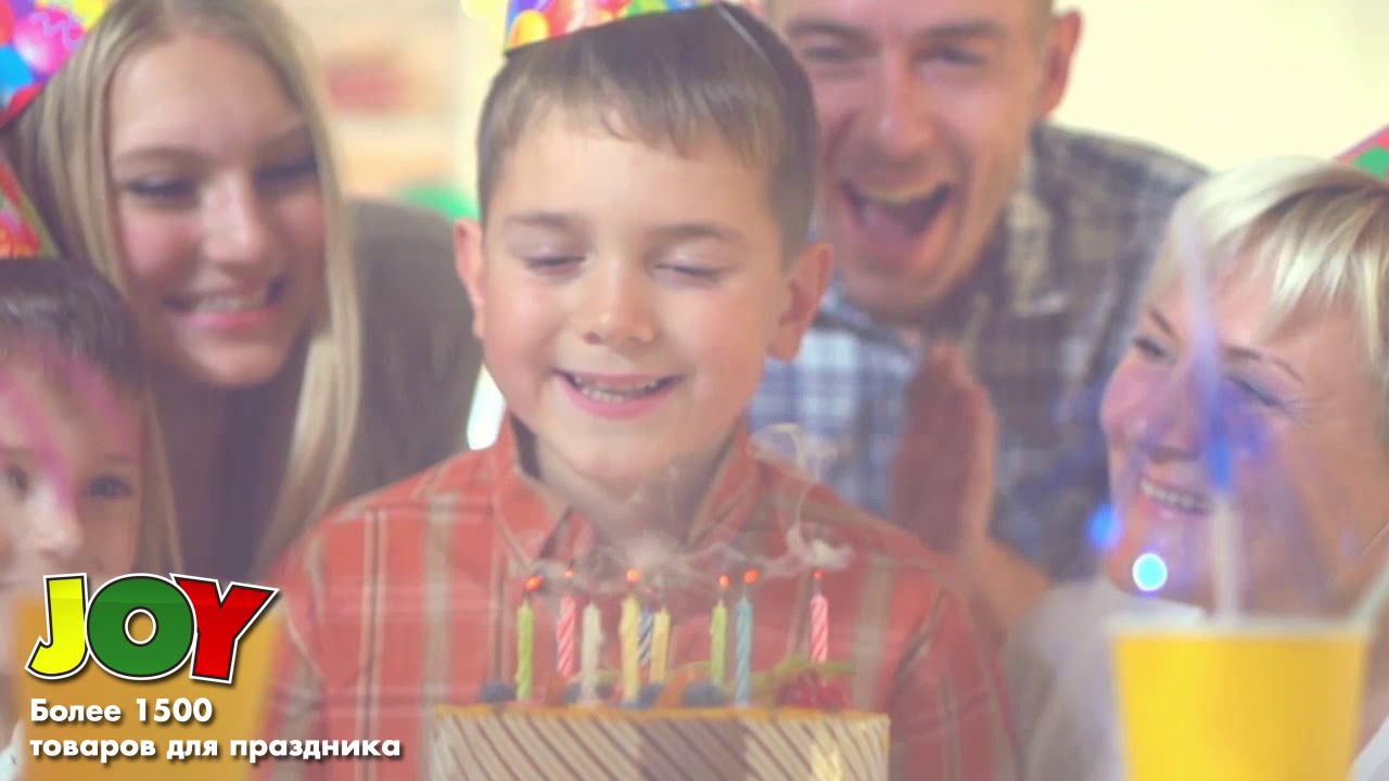 Видеореклама для сети магазинов Joy День рождения