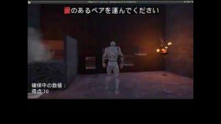 拡大友愛数 - JapaneseClass.jp