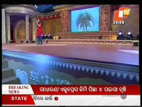 song of sohini mishra in OTV citizen award 2013