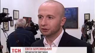 В Києві відкрився «Тихий протест»
