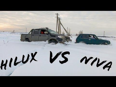Toyota Hilux против НИВЫ по глубокому снегу!