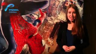 Любовь, паутина и суперзлодеи в Сыктывкаре!