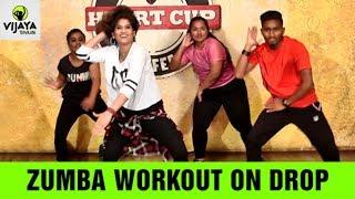 Zumba Workout On Drop | Drop by Diplo & DJ Snake |  Zumba Videos | Choreographed By Vijaya Tupurani
