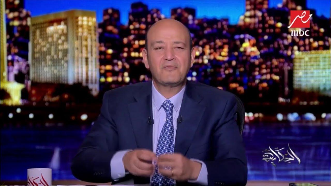 الاقتصادي المصري محمد العريان رئيساً لكلية كوينز بجامعة كامبريدج.. والملكة إليزابيث تهنئه