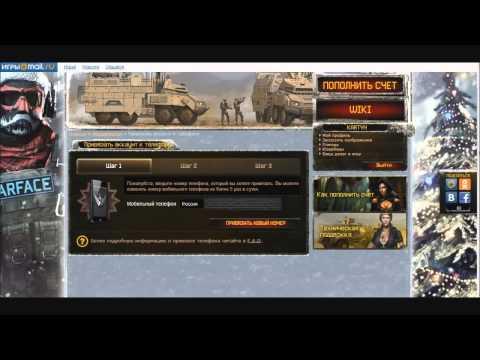 Если вы у нас впервые: battlefield 4 bf4 - читы.