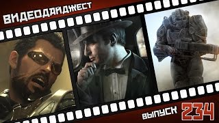 Видеодайджест от PlayGround.ru. Выпуск #234