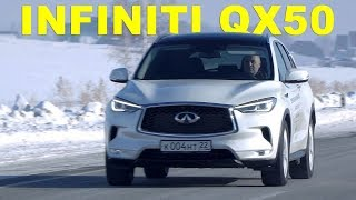 Инфинити QX50 / Infiniti QX50 🚗 тест-драйв Александра Михельсона