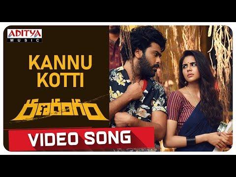 Kannu Kotti Video Song || Ranarangam Songs || Sharwanand, Kalyani Priyadarshan || Sudheer Varma