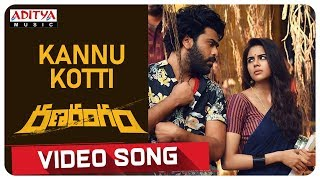 Kannu Kotti Video Song || Ranarangam Songs || Sharwanand, Kalyani Priyadarshan || Sudheer Varma