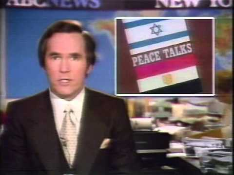 ABC News Brief December 17 1978