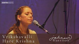 Vrikshavalli Hare Krishna — Jahnavi Harrison — LIVE at The Shaw Theatre, London
