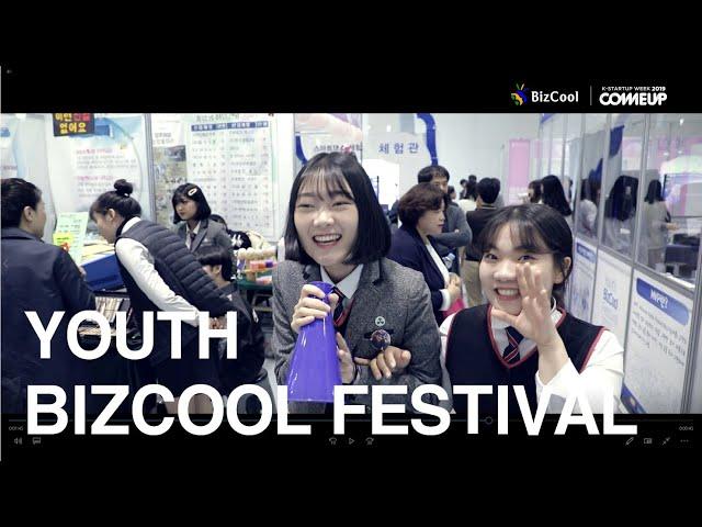 youtube clip 5