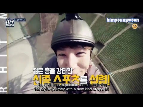 [HD] [ENG SUB] 160513 Hit Maker 히트메이커 ep 2 with Kangin (part 1/2)