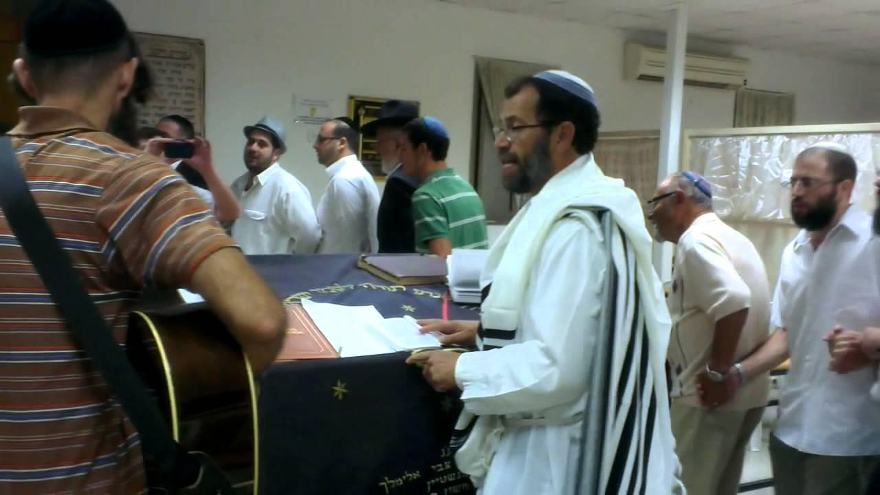 Maximillian Shemesh: Carlebach, Ramat Bet Shemesh Elul 5773