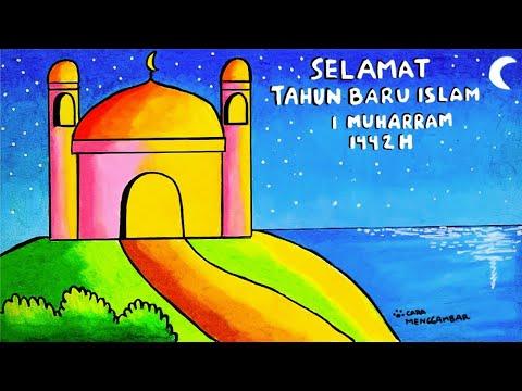 Cara Menggambar Membuat Poster Tahun Baru Islam 1 Muharram 1442 H Ep 223 Youtube
