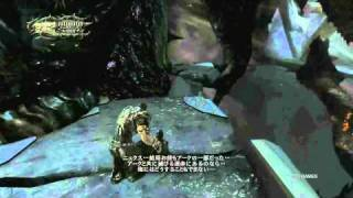 Quantum Theory Gameplay Xbox 360 PS3