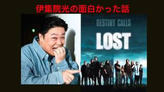 LOST シーズン2 第11話