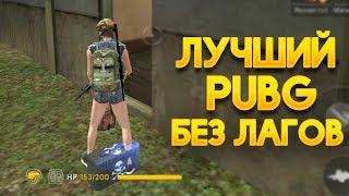 видео мобильные онлайн игры бесплатно