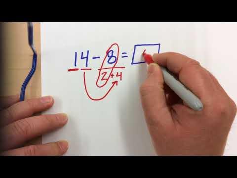 Make a 10 Subtraction